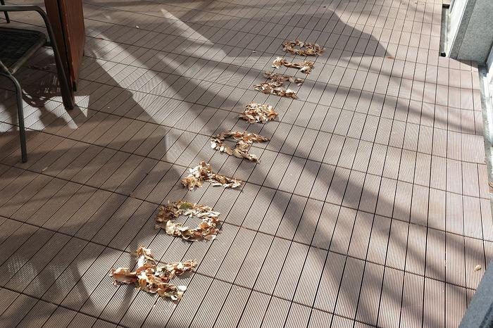 オリジナルウェディング 大阪 神戸 京都 大阪 海外のような結婚式 オシャレ ウェディングデザインラボ 中央公会堂 レトロ アンティーク クラシカル Rustic 結婚式 コンセプト テーマウェディング 海外ウェディング 和婚 ウェディングレポート フリーウェディングプランナー 中之島ウェディング  テーマカラー