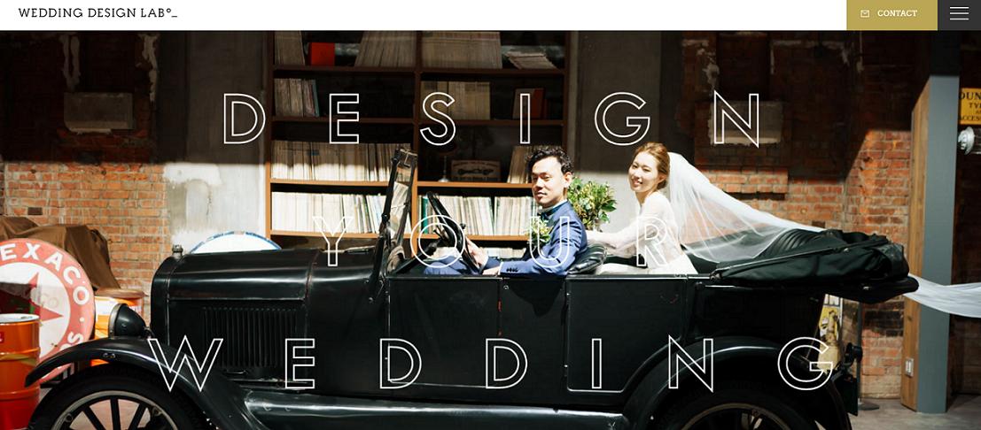 オリジナルウェディング ウェディングプロデュース プロデュース会社 フリープランナー 結婚式 大阪 神戸 京都