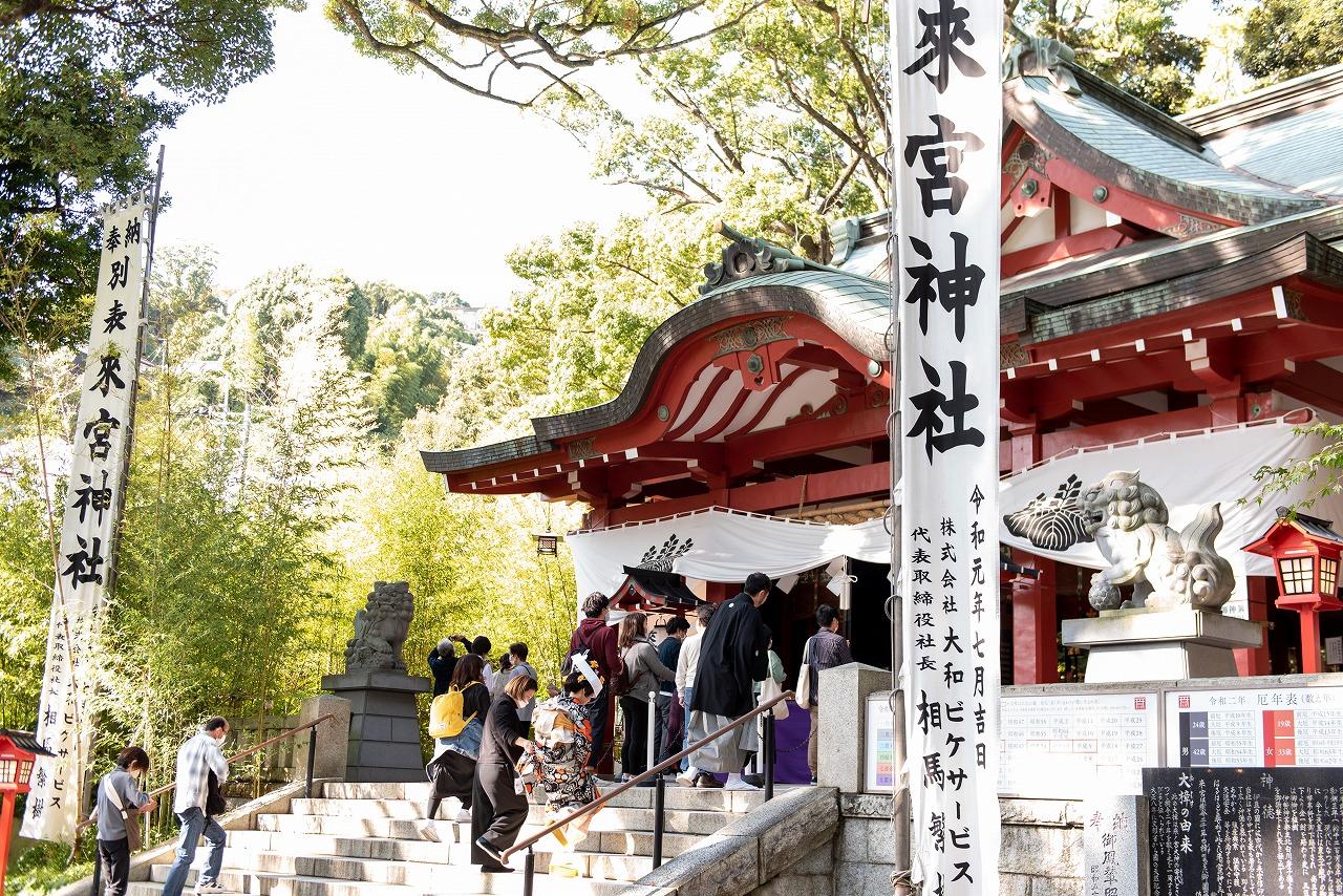 家族での一泊旅行を兼ねた結婚式 神社