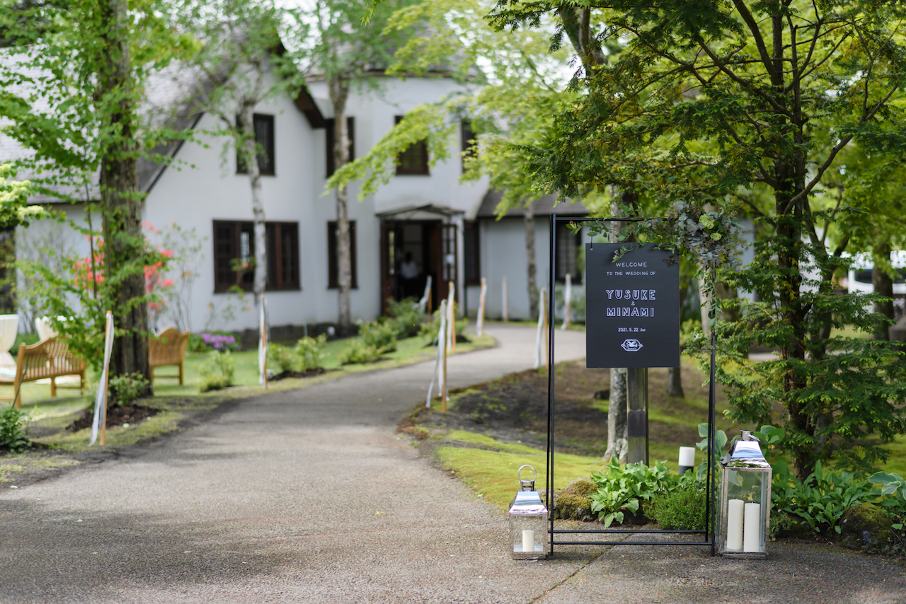 関東軽井沢でガーデンウェディング